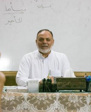 Abu Sneineh, Imam of Al Aqsa Mosque