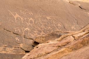 Nabataean graffiti from 400 BC